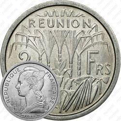 2 франка 1948 [Реюньон]