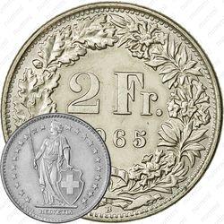 2 франка 1965 [Швейцария]
