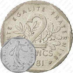 2 франка 1981 [Франция]
