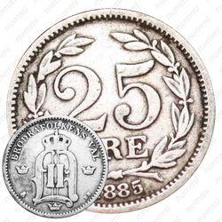 25 эре 1885, Большой размер надписей [Швеция]