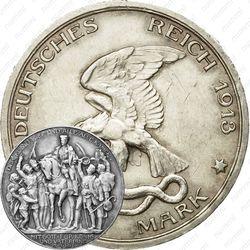 3 марки 1913, A, толпа [Германия]