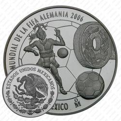5 песо 2006, Чемпионат мира по футболу 2006 [Мексика] Proof