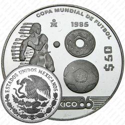 50 песо 1985, индеец [Мексика] Proof