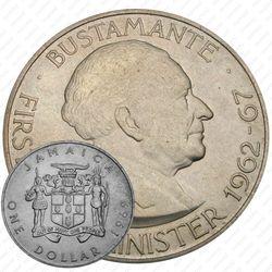 1 доллар 1969 [Ямайка]