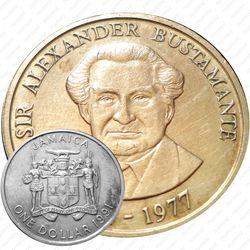 1 доллар 1991 [Ямайка]