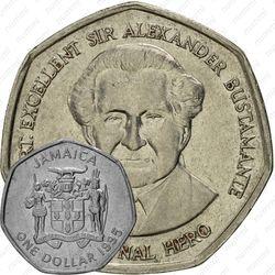 1 доллар 1995 [Ямайка]