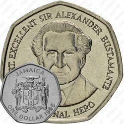 1 доллар 1996 [Ямайка]