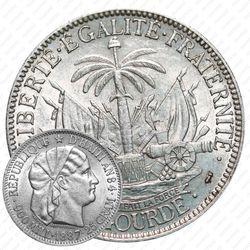 1 гурд 1887 [Гаити]