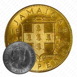 1 пенни 1958 [Ямайка]