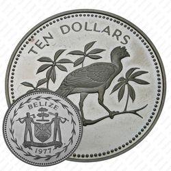 10 долларов 1977 [Белиз] Proof
