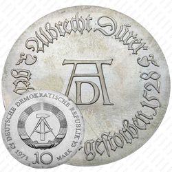 10 марок 1971, 500 лет со дня рождения Альбрехта Дюрера [Германия]