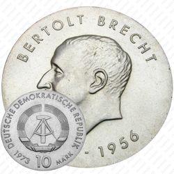10 марок 1973, Брехт [Германия]