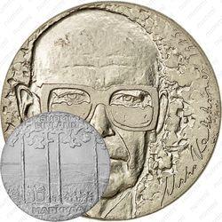 10 марок 1975, 75 лет со дня рождения президента Урхо Кекконен [Финляндия]