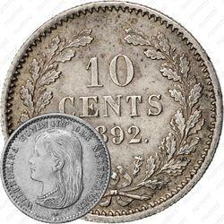 10 центов 1892 [Нидерланды]