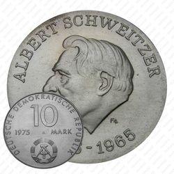 10 марок 1975, Швейцер [Германия]