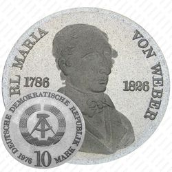 10 марок 1976, Вебер [Германия]