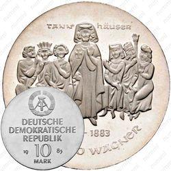 10 марок 1983, 100 лет со дня смерти Рихарда Вагнера [Германия]