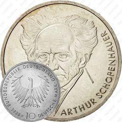 10 марок 1988, Шопенгауэр [Германия]