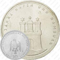 10 марок 1989, Гамбургский порт [Германия]