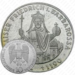 10 марок 1990, Барбаросса [Германия]