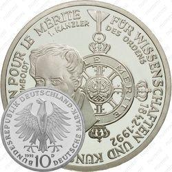 10 марок 1992, 150 лет ордену [Германия]