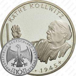 10 марок 1992, Кольвиц [Германия]