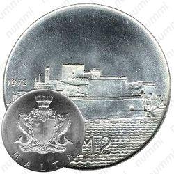 2лиры 1972, Форт Сант-Анджело [Мальта]