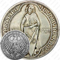 3 рейхсмарки 1928, A, Наумбург [Германия]