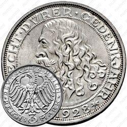 3 рейхсмарки 1928, Дюрер [Германия]