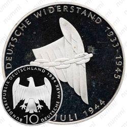 10 марок 1994, покушение [Германия]