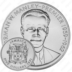5 долларов 1971, Первый министр Ямайки - Норман Мэнли [Ямайка] Proof