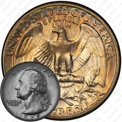 25 центов 1969