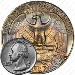 25 центов 1970