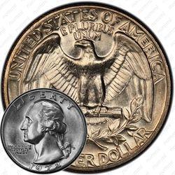 25 центов 1972