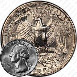 25 центов 1981