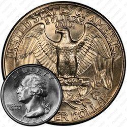 25 центов 1988