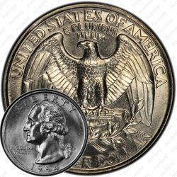 25 центов 1994
