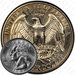 25 центов 1997