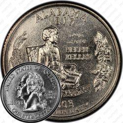 25 центов 2003, Алабама