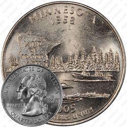 25 центов 2005, Миннесота