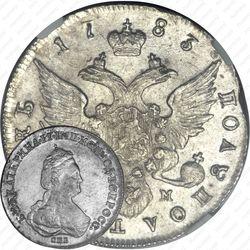 полуполтинник 1783, СПБ-ММ