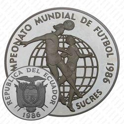 1000 сукре 1986, два игрока [Эквадор] Proof