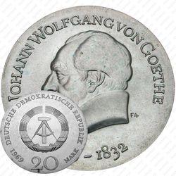 20 марок 1969, 220 лет со дня рождения Иоганна Вольфганга фон Гёте [Германия]