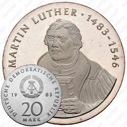 20 марок 1983, Мартин Лютер [Германия]