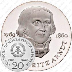 20 марок 1985, 125 лет со дня смерти Эрнста Морица Арндта [Германия]