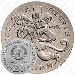 20 марок 1986, 200 лет со дня рождения братьев Гримм [Германия]