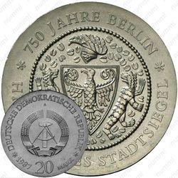 20 марок 1987, 750 лет Берлину [Германия]