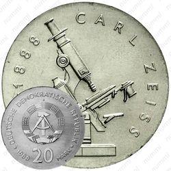 20 марок 1988, 100 лет со дня смерти Карла Фридриха Цейса [Германия]