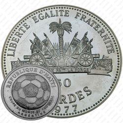 50 гурдов 1977, Чемпионат мира по футболу 1978 [Гаити] Proof