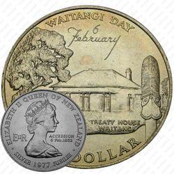 1 доллар 1977, 25 лет правления Королевы Елизаветы II и День Вайтанги [Австралия]
